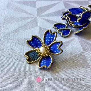 青い桜 大島紬