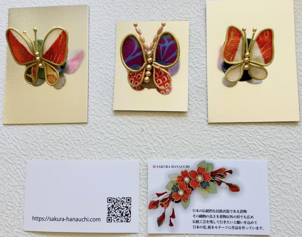 蝶々のブローチ